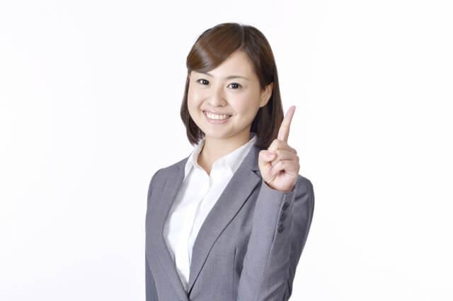 登録販売者試験最短合格勉強方法