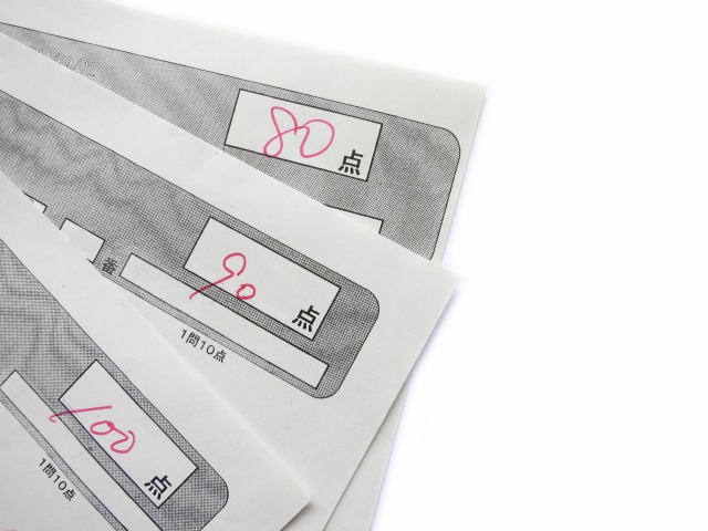 関東エリア登録販売者試験過去問等